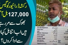 A Poor Riksha Driver Receives A Gas Bill Of Rs. 127,000   How Will This Poor Man Pay It?