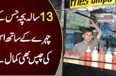 This 13 Year old Pakistani Boy Sells Chips to Feeds His Family - Meet Rehmat Ali