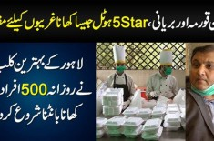Mutton & Biryani | This 5 Star Club Is Distributing Free Food in 500 People Daily - Dr Kaiser Rafiq