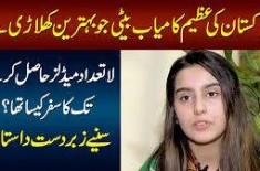 Golden Girl of Pakistan - Amazing Story of Pakistani Female Table Tennis Star