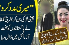 Bushra Gulfam Becomes Chinese | How People Treat A Lost Chinese Girl On The Road?