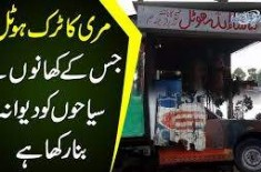 This Man Converted A Small Truck Into A Restaurant – 'Masha Allah Hotel' In Murree Patriata