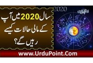 Saal 2020 Tabdeeli Ka Saal Ho Ga Us Saal Aap K Maali Halaat Kaise Rahen Ge