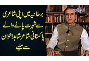 Bartania Mein Apni Shayari Se Shohrat Pane Wale Pakistani Shayar Shahid Awan Se Miliye