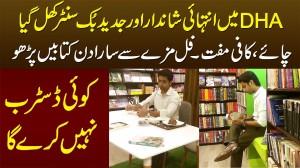 DHA Me Jadeed Book Centre Khul Gaya - Chai Coffee Free, Sara Din Books Parhen Koi Disturb Nae Karega