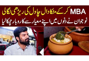 MBA Pass Sells Daal Chawal In Matka - Delicious Taste And Unique Style   No Plastic - Hygienic Food