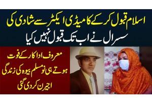 Islam Qabool Kar Ke Comedy Actor Se Shadi Ki - Susral Ne Abhi Tak Qabool Nahi Kiya