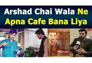 Crorepati Banne Ke Baad Arshad Chai Wale Ne Apna Restaurant Bana Liya