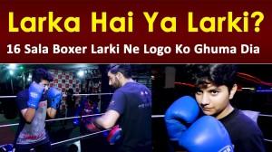 Larka Ha Ya Larki ? Lahore Ki 16 Sala Boxer Larki Ne Logo Ko Ghuma Dia | Meet Khadija Sultan