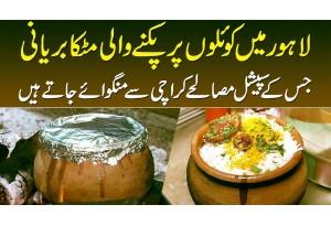 Koyle Par Pakne Wali Lahore Ki Matka Biryani - Jiske Special Masalay Karachi Se Mangwaye Jate Hain