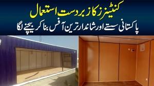 Containers Ka Zabardast Istamal - Pakistani Sastay Aur Shandar Office Bana Kar Baichne Laga