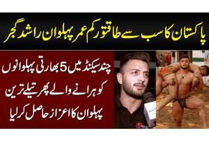 5 Indian Pehlwano Ko Harane Wala Pakistan Ka Taqatwar Kam Umer Pehlwan Rashid Gujjar
