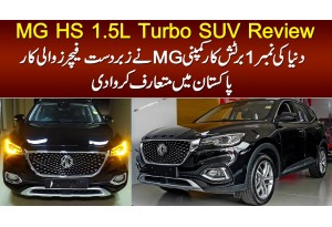 MG HS 1.5L Turbo SUV Review In Pakistan. Watch Features And Price