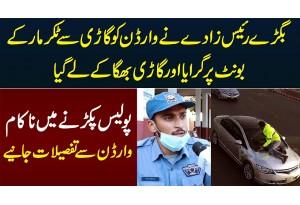 Traffic Warden Ko Gari Se Takar Mar Kar Gira Dia Aur Bhag Gaya - Police Pakarne Me Nakam