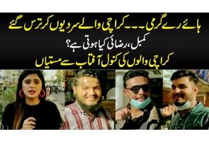 Haye Garmi - Sardi Kia Hoti Ha Razai Kia Hoti Ha - Karachi Wale Sardiyo Ko Taras Gae   Kanwal Aftab