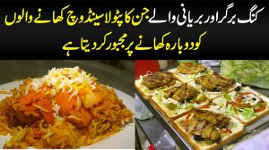 King Burger & Biryani In Barkat Market That Will Win Your Heart | Maryam Ikram