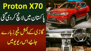 Proton X70 Pakistan Mein Launch Ho Gayi - Check First Look And Review Of Famous Malaysian Car