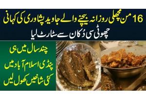 16 Mun Fish Daily Bechne Wale Javed Peshawari Ki Kahani - Choti Shop Se Pindi Me Kai Shops Bana Li