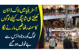 Australia Mein Lockdown Khulte Hi Shopping K Liye Loogon Ka Samundar