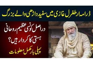 Drama Ertugrul Ghazi Mein Sufaid Darhi Wale Buzurg