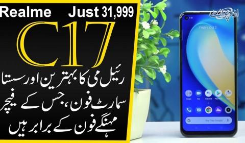 Realme C17 Review, 13 MP AI Quad Camera, 5000mAh Massive Battery In Just 31,999 Rs