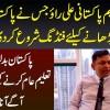 Dubai Me Muqeem Pakistani Ali Rao Jisne Pakistani Bachon Ki Education Ke Liye Funding Shuru Kar Di