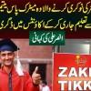 Zakir Tikka Per Waiter Ki Job Karne Wale Matric Pass Ansar Ali Ne Accounts Ki Degree Hasil Kar Li