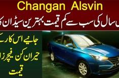 Best Low Price Sedan Car Changan Alsvin Launched - Changan Alsvin 2021 Price & Features In Pakistan