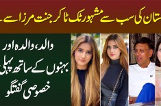 Pakistan's Most Famous Tiktoker Jannat Mirza - Exclusive Talk With Jannat Mirza And Her Family