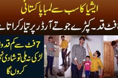 Asia Ka Tallest Pakistani Mudassar Gujjar - Height 8 Feet - Kapre Jootay Order Per Ready Karwata Hai