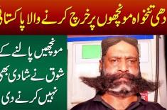 Pakistan Ki Sub Se Lambi Or Mazboot Moonch - Shadi Nahin Ki Kyun Ke Half Salary Moonch Kha Jati Hai