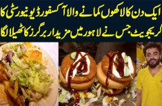 Oxford University Ke Graduate Student Ne Lahore Me Burger Stall Laga Liya
