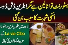 Italian Restaurant Ki Indian Dish Dosa - Lahore Ke La Via Cibo Restaurant Ke Tasty Food Ki Kahani