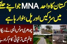 Pakistan Ka Wahid MNA Moonis Elahi Jisne Record Time Me Apne Halqay Me Roads & Flyovers Banwa Diye