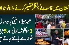 Eid Milad Un Nabi Per 300kg Tikka Boti Or 5000 Shawarmay Taqseem Karne Wala Naujawan