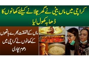 Cafe Relish Karachi - Maa Beti Ne Ghar Chalane Ke Liye Food Stall Khol Lia