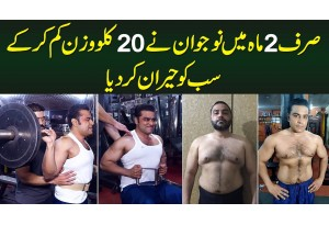This Boy Loses 20KG Weight In Just 60 Days - Weight Loss Exercises | Weight Loss Success Story