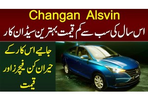 Best Low Price Sedan Car Changan Alsvin Launched - Changan Alsvin 2021 Price & Features In Pakistan