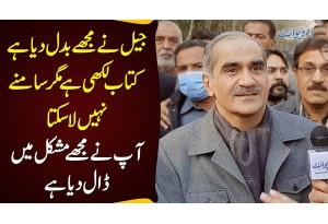 Jail Ne Mujhe Badal Dia Hai, Book Likhi Hai Dikha Nai Sakta - Khawaja Saad Rafique Exclusive