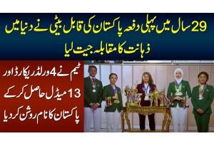 Pakistan's Emma Alam Wins World Memory Championship 2020 - Emma Alam Broke Multiple World Records