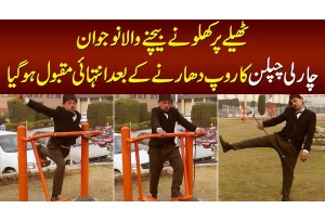 Pakistani Charlie Chaplin - Usman Got Famous On Social Media As His Appearance & Comedy Like Charlie