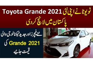 Toyota Corolla Grande 2021 - Grande 2021 Price In Pakistan | Grande 2021 Faetures And Inside Look