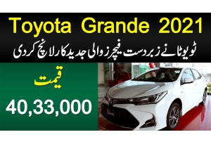 Toyota Corolla Grande 2021 - Grande 2021 Price In Pakistan | Grande 2021 Features And Inside Look