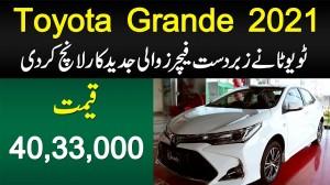 Toyota Corolla Grande 2021 - Grande 2021 Price In Pakistan | Grande 2021 Features And Inside Look