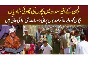 Dulhan Ke Baghair Sindh Me Bachon Ki Choti Shadian - Dekhiay Dilchasp Rasoomat