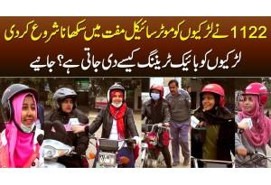 1122 Ne Larkion Ko Free Mein Bike Ki Training Dena Shuru Kar Di