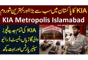 KIA Metropolis Islamabad - Largest KIA 3s Car Showroom   Test Drive - Sales, Service & Spare Parts