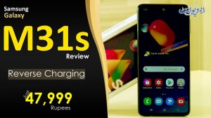 Samsung Launched M31s | 64MP Camera, Powerful Battery And Reverse Charging | Watch Review