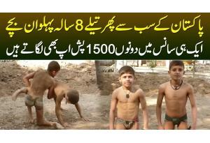 Ek Hi Sans Me 1500 Pushup Lagane Wale Pakistan Ke Sab Se Active 8 Sala Pehlwan Bachay