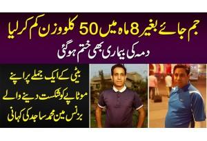 Without Gym 8 Month Me 50Kg Weight Kam Karne Wala Businessman Muhammad Sajid